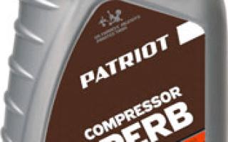 Какое масло выбрать для воздушного поршневого компрессора: виды и критерии выбора
