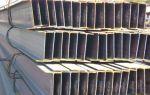 Сварная двутавровая балка: область применения и производство, преимущества, стоимость