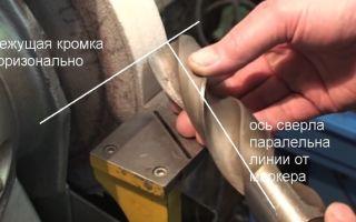 Заточка сверла по металлу: параметры, средства для работы, полезные советы заточки в домашних условиях