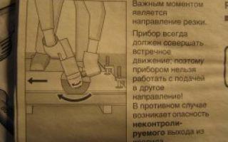 Работа с болгаркой: правила пользования и техника безопасности, инструкция по обработке