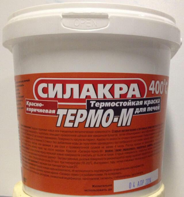 Жаростойкая краска по металлу для печей: виды термостойкой краски до 1000 градусов и особенности использования