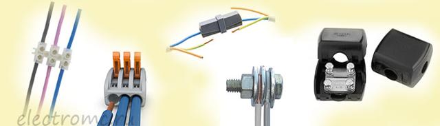 Соединение проводов между собой при помощи зажимов и другими способами