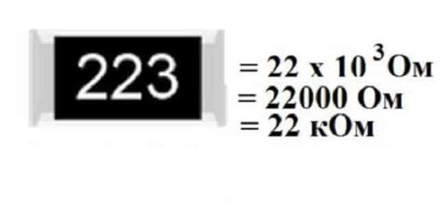 Как проверить сопротивление мультиметром: измерить номинал резистора, протестировать изоляцию, прозвонить цепь