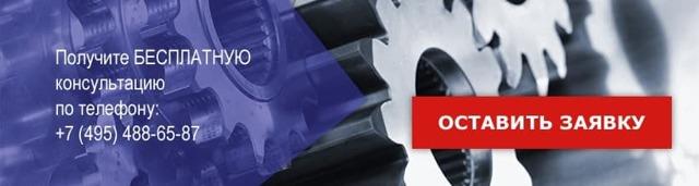 Токарная обработка: технические возможности, типы и их описание, изделия по металлу