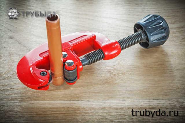 Как выбрать подходящий труборез для медных труб, преимущества и недостатки моделей