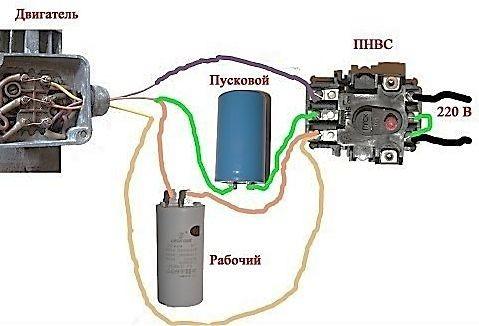 Схемы подключения электродвигателей к сети переменного тока 220 вольт