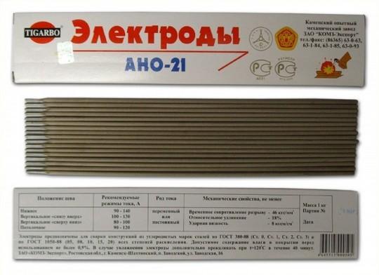 Технические характеристики электродов АНО-21, их плюсы и минусы, некоторые особенности