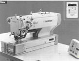 Швейные промышленные машины: каких типов бывают, их особенности