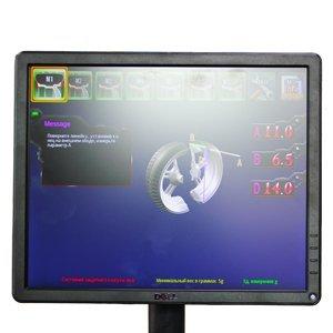 Балансировочные станки: предназначение, классификация и особенности выбора оборудования, проверка