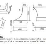 Особенности изготовления плуга для минитрактора своими руками