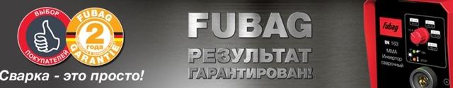 Сварочный инвертор fubag: особенности и критерии выбора, преимущества