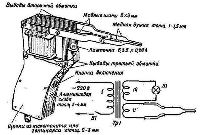 Импульсный паяльник своими руками: принципы действия, схема изготовления
