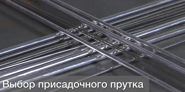 Особенности выбора электродов по нержавейке: нюансы сварки, виды электродов и маркировка