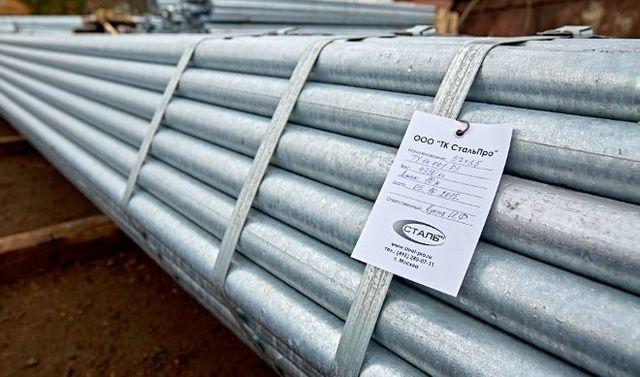 Трубы ВГП (водогазопроводные): производство и характеристики продукции, классификация