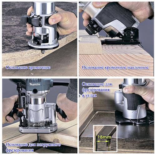 Кромочный фрезер makita rt0700cx2: особенности и принцип работы