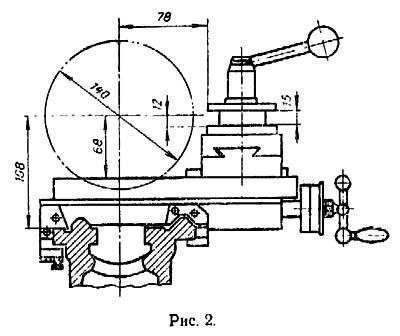 Описание технических характеристик токарного станка ТВ-4, особенности его эксплуатации