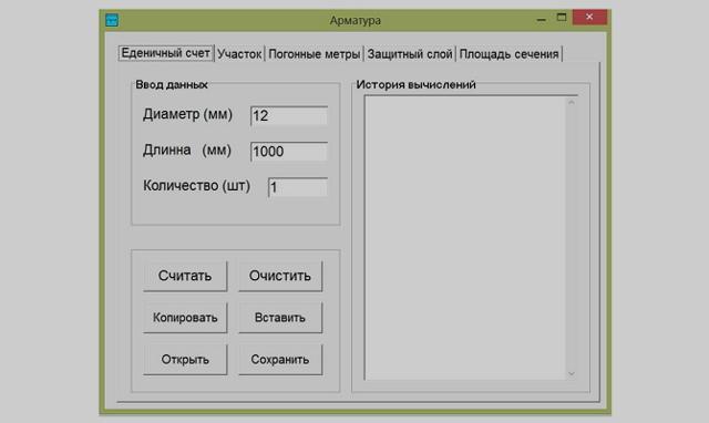 Проведение расчетов удельной массы и веса арматуры: показатели материала длиной 1 метр с помощью таблицы ГОСТ