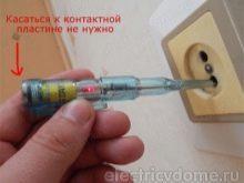 Как работает индикаторная отвертка: инструкция и особенности использования тестера